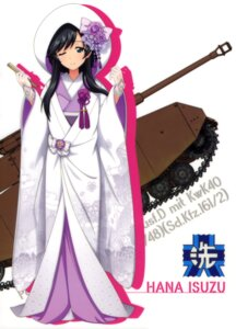 Rating: Safe Score: 14 Tags: girls_und_panzer isuzu_hana japanese_clothes tagme User: drop