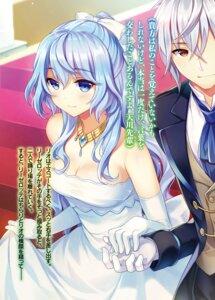 Rating: Safe Score: 17 Tags: cleavage dress riv seirei_gensouki skirt_lift wedding_dress User: kiyoe