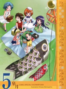 Rating: Safe Score: 7 Tags: calendar chibi chie_rumiko furude_rika higurashi_no_naku_koro_ni houjou_satoko maebara_keiichi momoyama_hinase ryuuguu_rena sonozaki_mion User: Shuugo