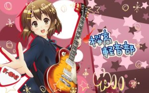 Rating: Safe Score: 11 Tags: guitar hirasawa_yui k-on! seifuku wallpaper yuyui User: Manabi