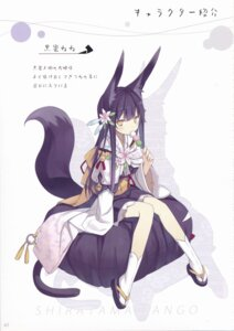 Rating: Safe Score: 56 Tags: animal_ears asahiage kitsune poco scanning_dust tail User: Radioactive