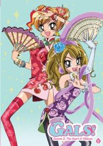 Rating: Safe Score: 4 Tags: chinadress gals! honda_mami kotobuki_ran User: charunetra
