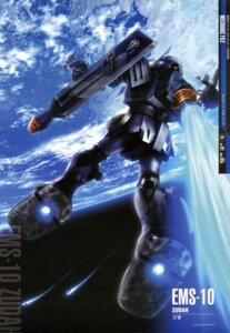 Rating: Safe Score: 7 Tags: gundam mecha zudah User: Radioactive