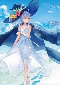 Rating: Safe Score: 19 Tags: azure0608 dress heels majo_no_tabitabi summer_dress tagme witch User: saemonnokami
