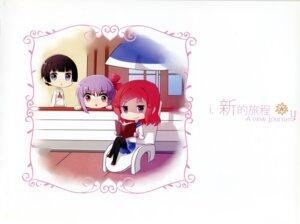Rating: Safe Score: 5 Tags: chibi murohashi_hiroko pantyhose saki seifuku takei_hisa yumeno_maho User: RICO740