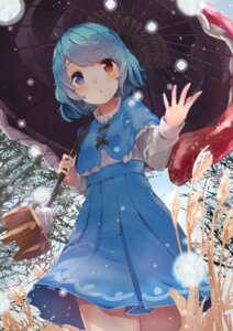 Rating: Safe Score: 36 Tags: heterochromia tatara_kogasa touhou umbrella uraziru User: Mr_GT