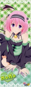 Rating: Safe Score: 45 Tags: momo_velia_deviluke stick_poster tail thighhighs to_love_ru User: fireattack