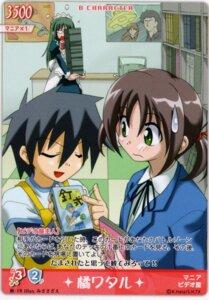 Rating: Safe Score: 5 Tags: card hayate_no_gotoku kijima_saki misa_sazae nishizawa_ayumu seifuku tachibana_wataru User: vita