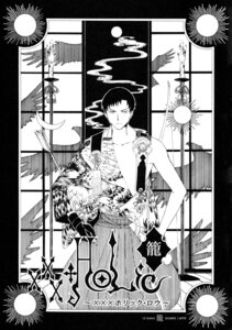Rating: Safe Score: 3 Tags: clamp doumeki_shizuka male monochrome xxxholic User: charunetra