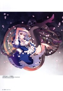Rating: Questionable Score: 17 Tags: an2a ass heels izayoi_sakuya maid stockings thighhighs touhou weapon User: Radioactive