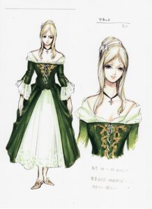 Rating: Safe Score: 6 Tags: annette_renard castlevania castlevania:_the_dracula_x_chronicles character_design cleavage dress kojima_ayami konami sketch User: Radioactive