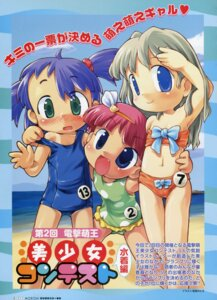 Rating: Questionable Score: 2 Tags: bikini loli sakurabe_notosu school_swimsuit swimsuits tan_lines User: admin2