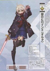 Rating: Questionable Score: 11 Tags: bunbun fate/grand_order heroine_x_alter megane seifuku stockings sword thighhighs User: Radioactive