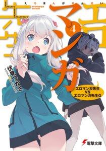Rating: Safe Score: 42 Tags: eromanga-sensei izumi_sagiri kanzaki_hiro User: 呆卫