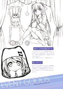 Rating: Safe Score: 27 Tags: 5_nenme_no_houkago kantoku kurumi_(kantoku) line_art monochrome nagisa_(kantoku) User: Hatsukoi