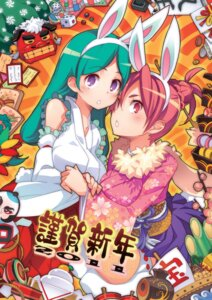 Rating: Safe Score: 13 Tags: animal_ears bunny_ears kimono miko super_zombie User: fireattack