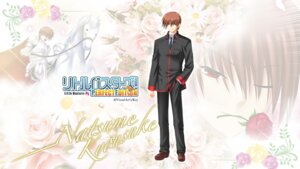 Rating: Safe Score: 3 Tags: key little_busters! male na-ga natsume_kyosuke seifuku wallpaper User: girlcelly