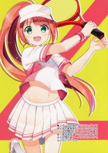 Rating: Safe Score: 45 Tags: hyuuga_azuri tennis User: Radioactive