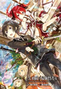 Rating: Safe Score: 21 Tags: horns kazabana_fuuka seifuku shikkaku_mon_no_saikyou_kenja sword tagme weapon User: kiyoe
