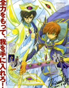 Rating: Safe Score: 4 Tags: code_geass kimura_takahiro kururugi_suzaku lelouch_lamperouge male User: Aurelia