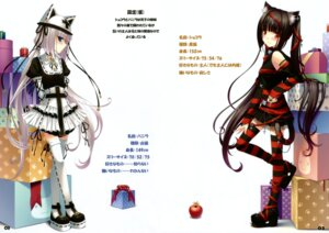 Rating: Safe Score: 58 Tags: animal_ears chocola lolita_fashion neko_works nekomimi sayori tail thighhighs vanilla User: midzki