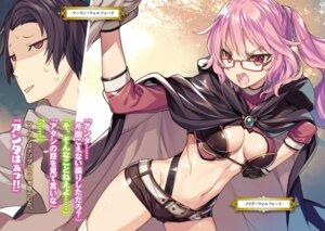 Rating: Questionable Score: 19 Tags: bikini_armor kenja_no_mago kikuchi_seiji megane User: kiyoe