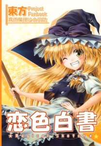 Rating: Safe Score: 1 Tags: aozora_market kirisame_marisa touhou User: Radioactive