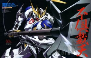 Rating: Safe Score: 10 Tags: gundam gundam_barbatos gundam_iron-blooded_orphans mecha oobari_masami User: drop