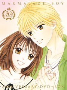 Rating: Safe Score: 2 Tags: disc_cover koishikawa_miki marmalade_boy matsuura_yuu yoshizumi_wataru User: blooregardo