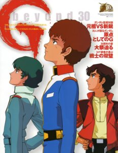 Rating: Safe Score: 3 Tags: amuro_ray fukano_youichi gundam gundam_zz judau_ashta kamille_bidan male mobile_suit_gundam zeta_gundam User: Aurelia
