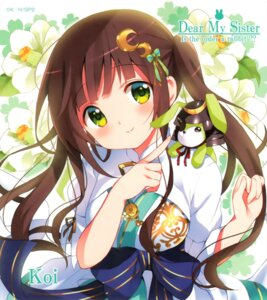 Rating: Safe Score: 32 Tags: gochuumon_wa_usagi_desu_ka? japanese_clothes koi ujimatsu_chiya User: 蕾咪