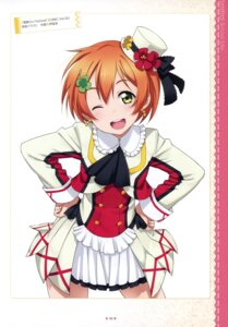 Rating: Safe Score: 40 Tags: hoshizora_rin inou_shin love_live! User: drop