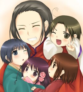 Rating: Safe Score: 4 Tags: china hetalia_axis_powers hong_kong japan kokori korea taiwan User: yumichi-sama
