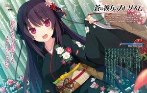 Rating: Safe Score: 84 Tags: ao_no_kanata_no_four_rhythm kimono sprite suzumori tobisawa_misaki User: kiyoe