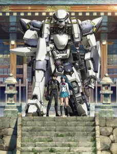 Rating: Safe Score: 23 Tags: bodysuit chidori_kaname full_metal_panic mecha sagara_sousuke seifuku tagme User: RyuZU