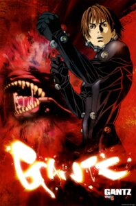 Rating: Safe Score: 4 Tags: gantz kurono_kei male User: calebjoe