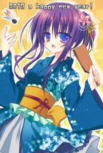 Rating: Safe Score: 18 Tags: kimono matsumiya_kiseri User: fairyren