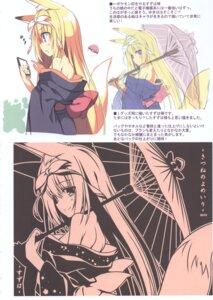 Rating: Questionable Score: 12 Tags: animal_ears kimono kitsune_no_yomeiri nozomi_tsubame pikachu pokemon_go tail User: Radioactive