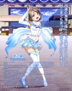 Rating: Questionable Score: 47 Tags: love_live!_sunshine!! suzuki_isamu thighhighs watanabe_you User: drop