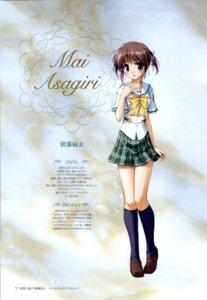 Rating: Safe Score: 9 Tags: asagiri_mai bekkankou profile_page seifuku yoake_mae_yori_ruriiro_na User: admin2