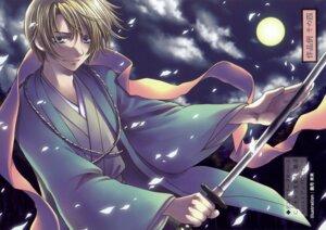 Rating: Safe Score: 4 Tags: kizuki_miki male sword User: crim