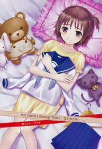 Rating: Safe Score: 32 Tags: kisugi pajama screening seifuku User: mash
