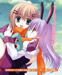 Rating: Safe Score: 10 Tags: animal_ears bunny_ears etou_neko hoshikawa_crystal nanao_naru ohimesama_navigation seifuku yuri User: admin2