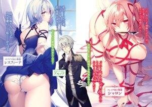 Rating: Questionable Score: 58 Tags: ass bondage dress naked_ribbon nekonabe_ao pantsu senka_no_maihime skirt_lift weapon User: kiyoe