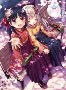 Rating: Safe Score: 36 Tags: chiba_sadoru kimono User: Radioactive