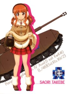 Rating: Safe Score: 14 Tags: girls_und_panzer heels tagme takebe_saori valentine User: drop