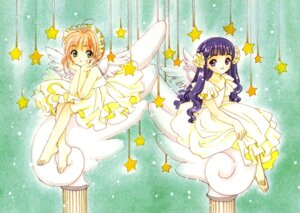 Rating: Safe Score: 8 Tags: card_captor_sakura clamp daidouji_tomoyo dress feet fixed kinomoto_sakura wings User: cosmic+T5