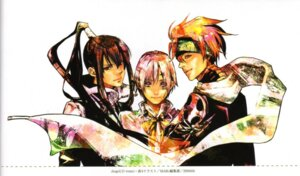 Rating: Safe Score: 6 Tags: allen_walker d.gray-man houseki-hime kanda_yu lavi male User: Umbigo