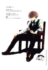 Rating: Safe Score: 6 Tags: ishida_sui kaneki_ken male screening tokyo_ghoul User: care1