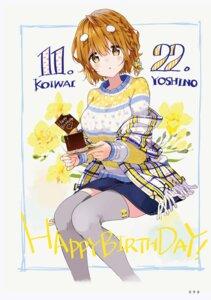 Rating: Safe Score: 27 Tags: koiwai_yoshino masamune-kun_no_revenge sweater thighhighs tiv User: Twinsenzw